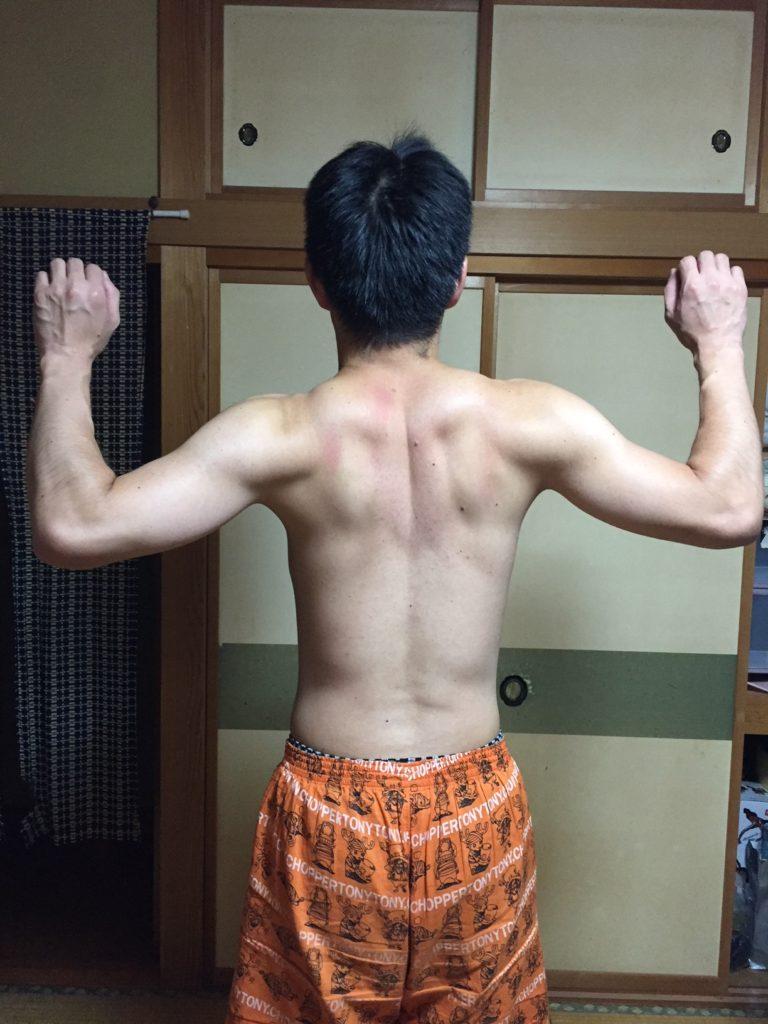 背中を鍛えた後の写真