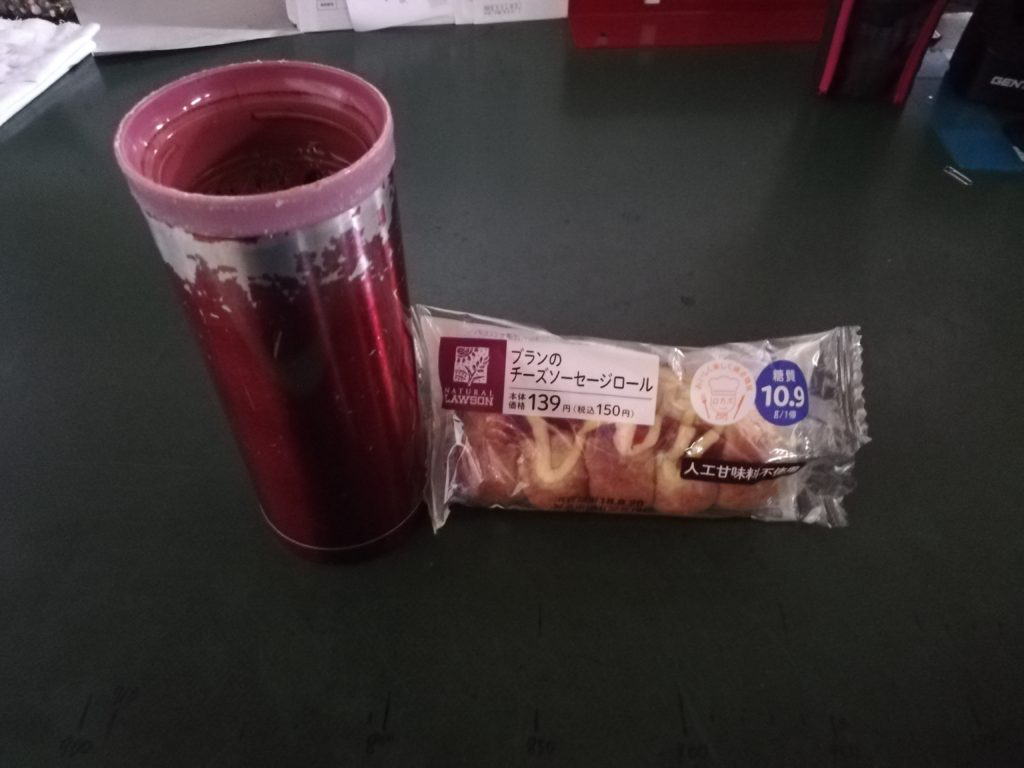 中年太りを解消するための朝食2回目